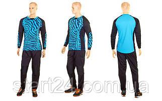 Форма футбольного вратаря CO-023-LB (PL, р-р L-XXXL, синий-черный)