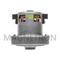 Двигатель 2000W для пылесоса Gorenje 464768