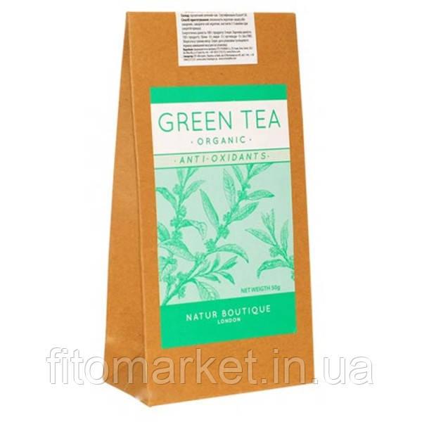 Чай зелений органічний 50 г