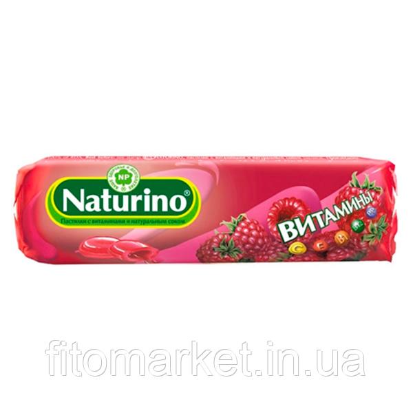 Натурино пастилки 33,5г с витаминами и натуральным соком малины