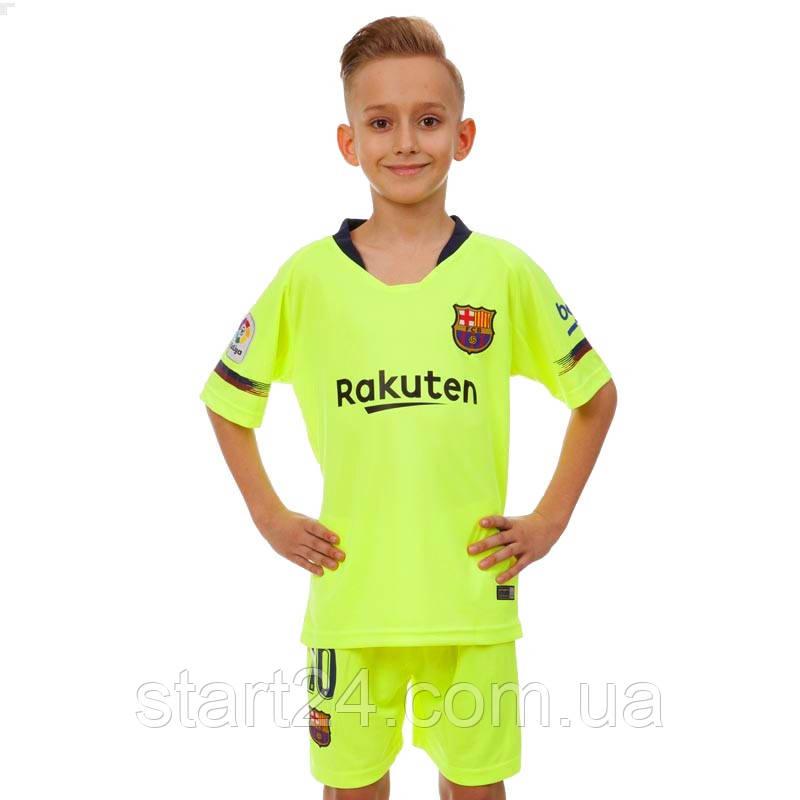Форма футбольная детская BARCELONA MESSI 10 гостевая 2019 SP-Planeta CO-7294 (р-р 20-30 6-16лет, 110-155см, салатовый-синий)
