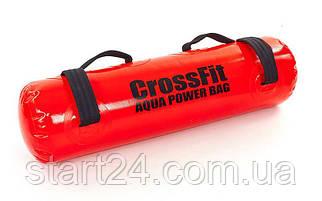 Мешок водяной динамический для функционального тренинга FI-5329 AQUA POWER BAG (р-р 25х85см, цвета в ассортименте)