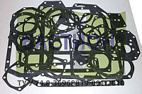 Ремкомплект Прокладок Коробки переключения передач Т-150К (151.37.021-6) (паронит 0,8)