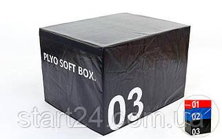 Бокс плиометрический мягкий (1шт) Zelart FI-5334-3 SOFT PLYOMETRIC BOXES (EPE, PVC, р-р 70х70х60см, черный)