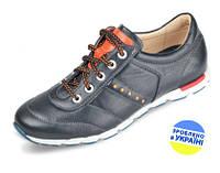 Мужские туфли кожаные спортивные mida 31112син синие   весенние , фото 1