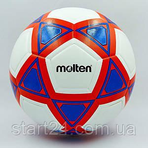 Мяч футбольный №5 PU MOLTEN F5T1500-BR (5 сл., сшит вручную, белый-красный-синий)