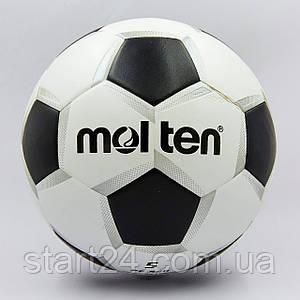 Мяч футбольный №5 PU MOLTEN PF-550 (5 сл., сшит вручную, белый-черный-серебряный)