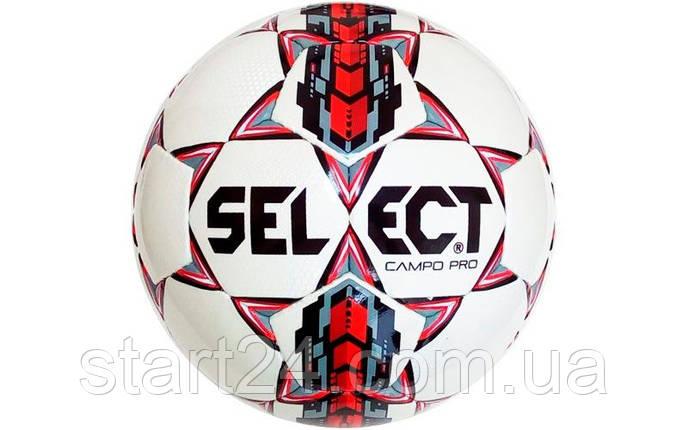 Мяч футбольный №4 SELECT CAMPO PRO (FPUS 1300, белый-красный-серый), фото 2