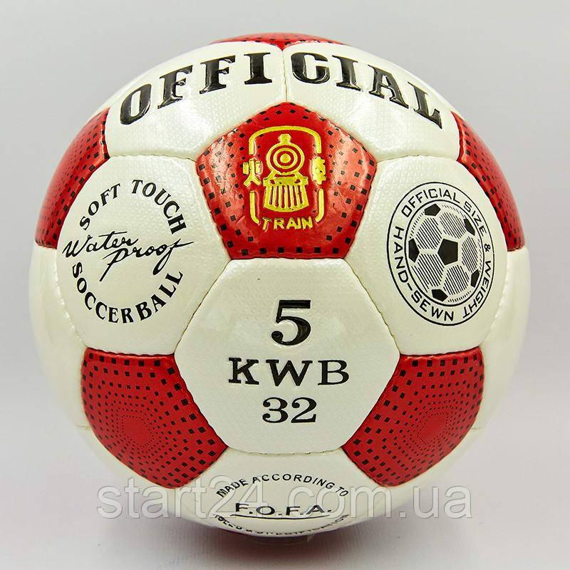 Мяч футбольный №5 PU ламин. OFFICIAL FB-0171-3 красный (№5, 5 сл., сшит вручную)