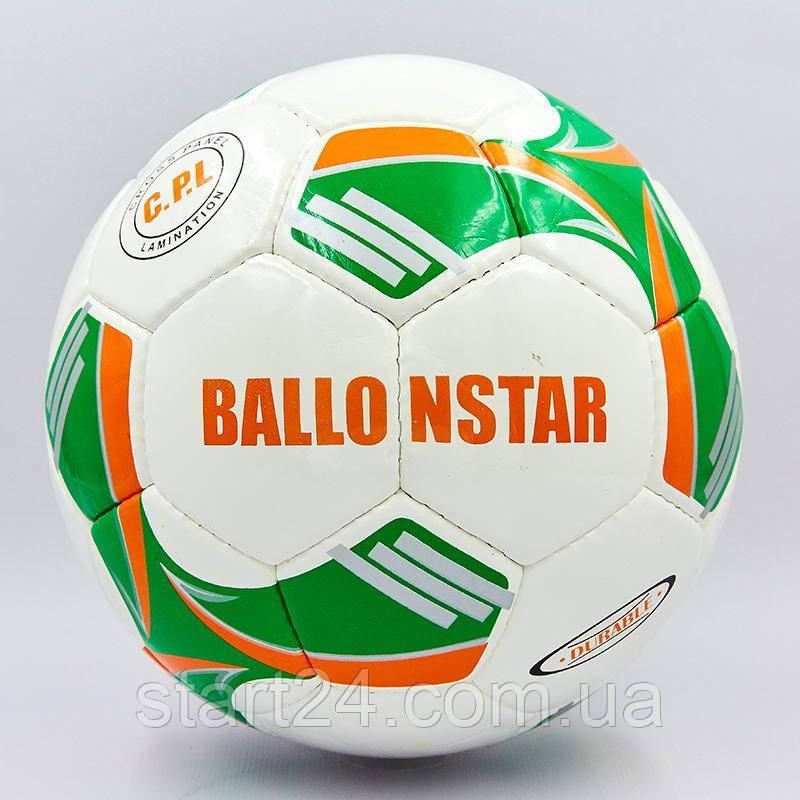 Мяч футбольный №5 PU ламин. BALLONSTAR FB-5413-2 (№5, 5 сл., сшит вручную)