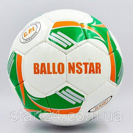 Мяч футбольный №5 PU ламин. BALLONSTAR FB-5413-2 (№5, 5 сл., сшит вручную), фото 2