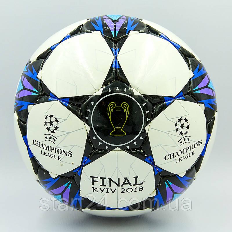 Мяч футбольный №5 PU ламин. LIGA CHAMPIONS 2018 FB-8129 (№5, 5 сл., сшит вручную)