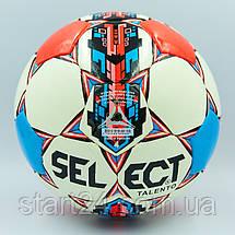 Мяч футбольный №4 PU ламин. ST TALENTO ST-8255 белый-синий-малиновый (№4, 5 сл., сшит вручную), фото 3