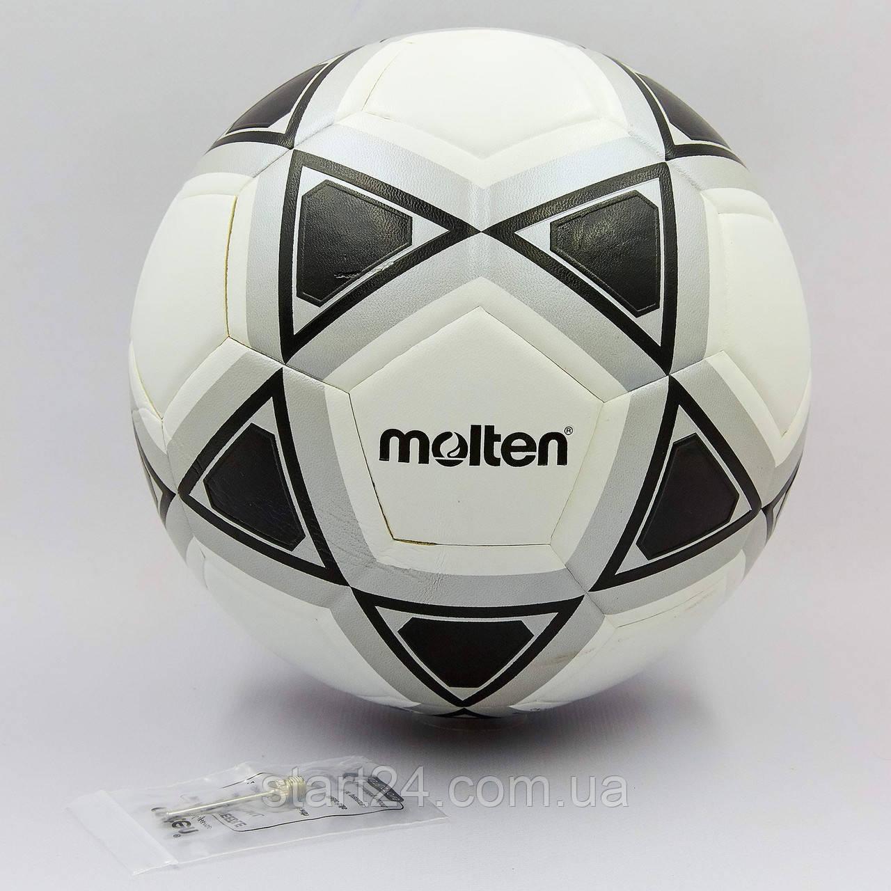 Мяч футбольный №5 PU MOLTEN F5T1500-KS (5 сл., сшит вручную, белый-черный-серебряный)