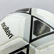 Мяч футбольный №5 PU MOLTEN F5T1500-KS (5 сл., сшит вручную, белый-черный-серебряный), фото 2