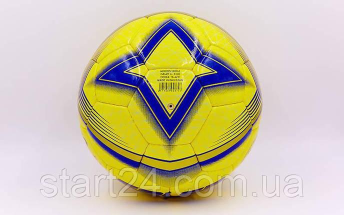 Мяч футбольный №5 профессиональный PU ламин. SALSA FB-4237 (№5, 5 сл., сшит вручную), фото 2