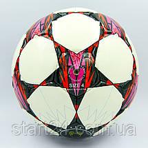 Мяч футбольный №4 PU ламин. LIGA CHAMPIONS 2018 FB-8265 (№4, 5 сл., сшит вручную), фото 3