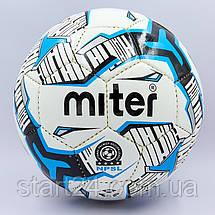 Мяч футбольный №5 PU ламин. MITER MR-16 (№5, 5 сл., сшит вручную, цвета в ассортименте), фото 3