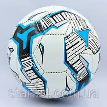Мяч футбольный №5 PU ламин. MITER MR-16 (№5, 5 сл., сшит вручную, цвета в ассортименте), фото 2