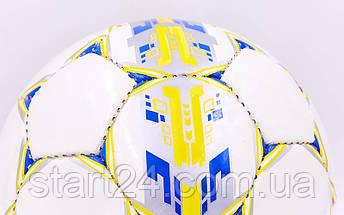 Мяч футбольный №5 PU ламин. ST EVOLUTION ST-8163 белый-синий-желтый (№5, 5 сл., сшит вручную), фото 3