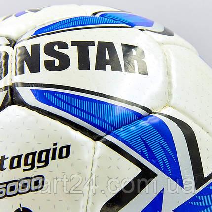Мяч футбольный №5 PU ламин. BALLONSTAR FB-5414-3 (№5, 5 сл., сшит вручную), фото 2
