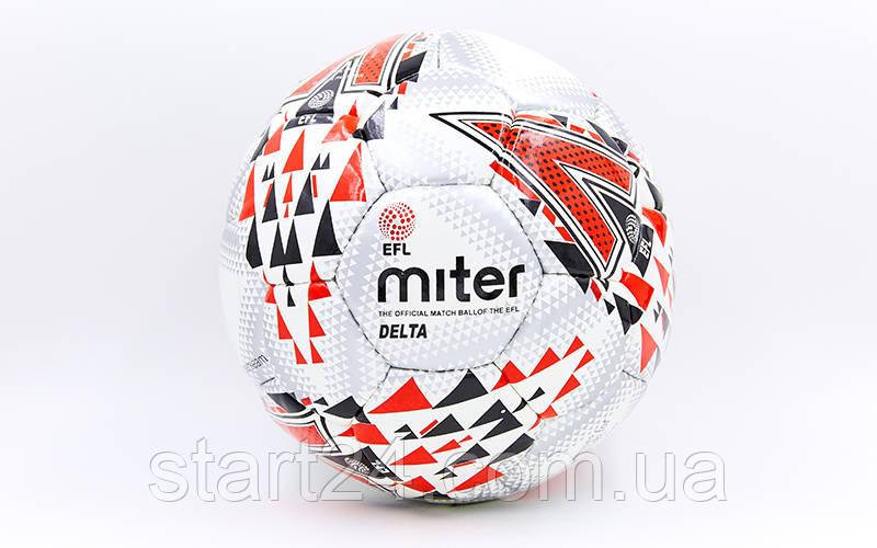 Мяч футбольный №5 PU ламин. MITER FB-6780 (5 сл., сшит вручную)