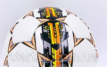 Мяч футбольный №4 PU ламин. ST BRILLANT SUPER ST-8257 белый-оранжевый-серый (№4, 5 сл., сшит вручную), фото 3