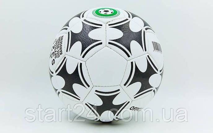 Мяч футбольный №5 Гриппи 4сл. OFFICIAL FB-6588 (№5, 4 сл., сшит вручную), фото 2