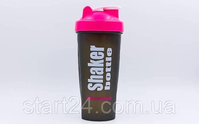 Шейкер с сеточкой для спортивного питания FI-4446-BKV (TS1236) (пластик, 600мл, черный-фиолетовый), фото 2