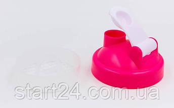 Шейкер с сеточкой для спортивного питания FI-4446-BKV (TS1236) (пластик, 600мл, черный-фиолетовый), фото 3