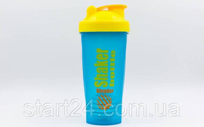 Шейкер с венчиком для спортивного питания FI-4445-BLY (TS1234) (пластик, 600мл, голубой-желтый), фото 2