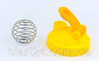 Шейкер с венчиком для спортивного питания FI-4445-BLY (TS1234) (пластик, 600мл, голубой-желтый), фото 3