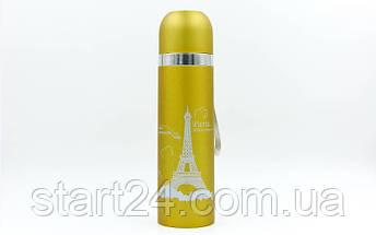 Термос стальной 500ml PARIS D-500-BK (фиолетовый, золотой, сталь), фото 2