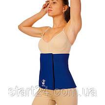 Пояс для похудения SUNEX ZD-3052 12in x 40in x 4мм (неопрен, р-р 30см x 100см x 4мм, т.синий), фото 2