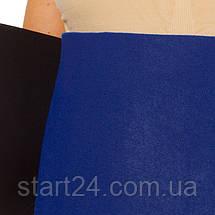 Пояс для похудения SUNEX ZD-3052 12in x 40in x 4мм (неопрен, р-р 30см x 100см x 4мм, т.синий), фото 3