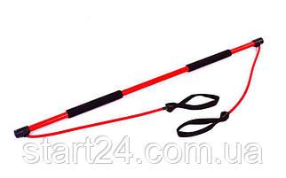 Палка гимнастическая для фитнеса с эспандерами Bodi Shaper Stick PS F-931 (пласт,l-130см,l эсп-65см)