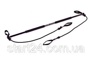 Палка гимнастическая для фитнеса  с эспандерами Gym Stick FI-4412 (пластик,неоп,l-130см,l эсп-80см)