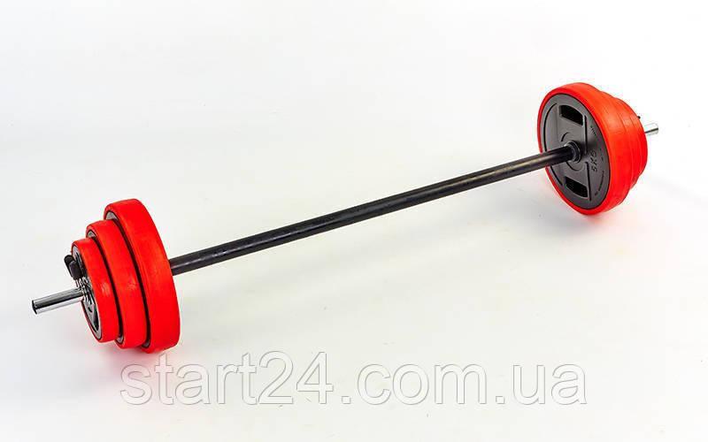 Штанга для фитнеса (фитнес памп) FI-30300 20кг (гриф l-1,3м,d-25мм, в пластиковой оболочке блины 2x(1,25+2,5+5кг))