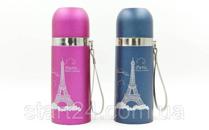 Термос стальной 350ml PARIS D-500-BL (фиолетовый, золотой, сталь), фото 2