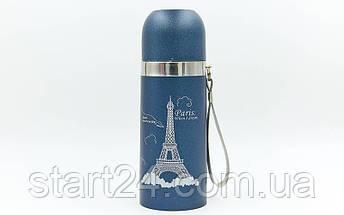 Термос стальной 350ml PARIS D-500-BL (фиолетовый, золотой, сталь), фото 3