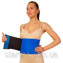 Пояс для похудения MONALISA ZD-3050 8in x 40in x 3мм (неопрен, р-р 20см x 100см x 3мм, синий), фото 3