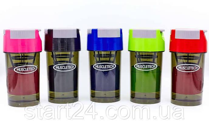 Шейкер 2-х камерный для спортивного питания MUSCLETECH FI-7016 (500+100мл, Tritan, цвета в ассорт), фото 2