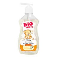 Гель для миття дитячого посуду ТМ Ромашка BIO няня 500 мл