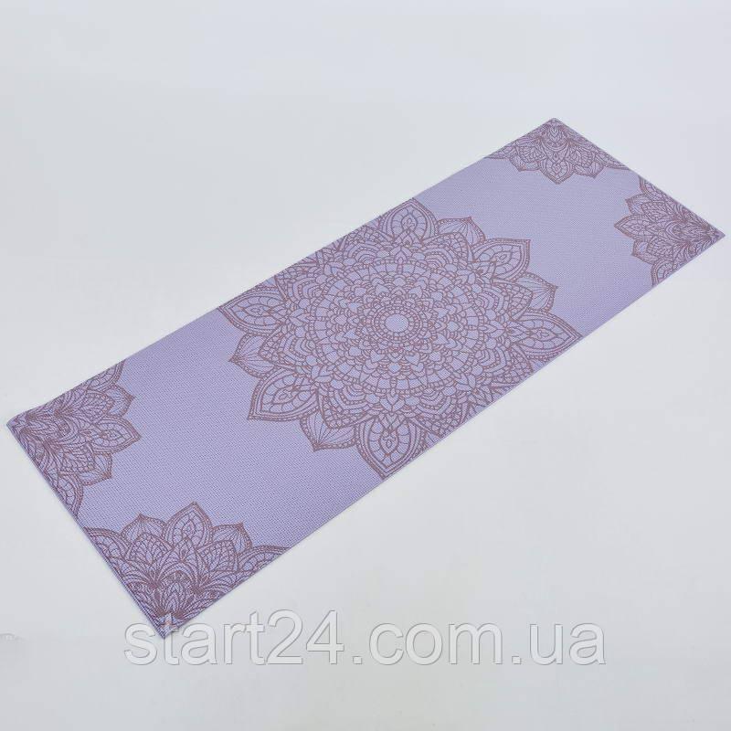 Коврик для йоги и фитнеса PVC двухслойный 6мм SP-Planeta DOILY FI-0185-3 (размер 173смx61смx6мм, фиолетовый)