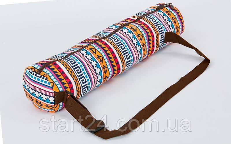 Сумка для йога коврика Yoga bag KINDFOLK FI-8365-1 (размер 15смх65см, полиэстер, хлопок, оранжевый-голубой)