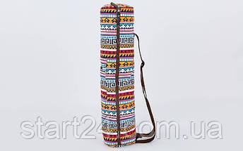 Сумка для йога коврика Yoga bag KINDFOLK FI-8365-1 (размер 15смх65см, полиэстер, хлопок, оранжевый-голубой), фото 2