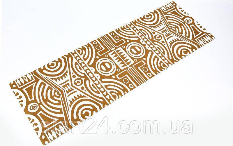 Коврик для йоги Замшевый каучуковый двухслойный 3мм Record FI-5662-40 (размер 1,83мx0,61мx3мм, бежевый)
