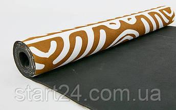 Коврик для йоги Замшевый каучуковый двухслойный 3мм Record FI-5662-40 (размер 1,83мx0,61мx3мм, бежевый), фото 2