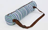 Сумка для йога коврика Yoga bag KINDFOLK FI-8365-3 (размер 15смх65см, полиэстер, хлопок, серый-синий)