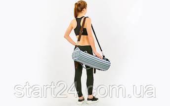 Сумка для йога коврика Yoga bag FODOKO FI-6972-7 (размер 16смх70см, полиэстер, хлопок, серый-синий), фото 2